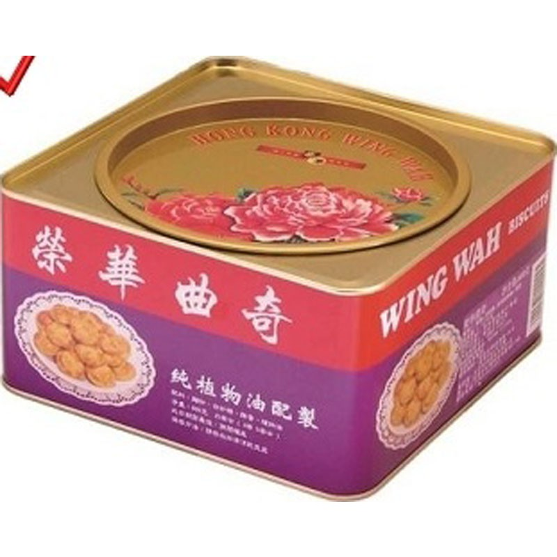 荣华曲奇 18 Tins of small cookies